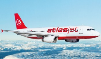 Крутецкие цены от компании Atlasjet