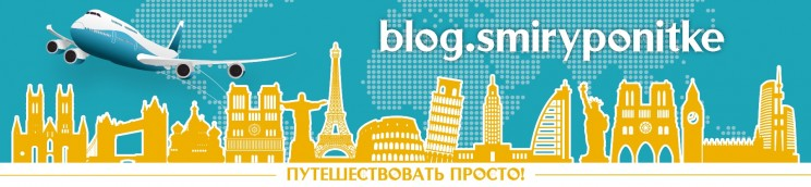 blogsmiryponitke21.01.