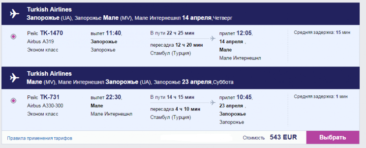 male_zaporozhye
