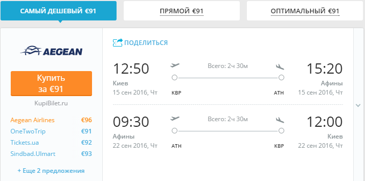 kiev_afiny16.06.2016