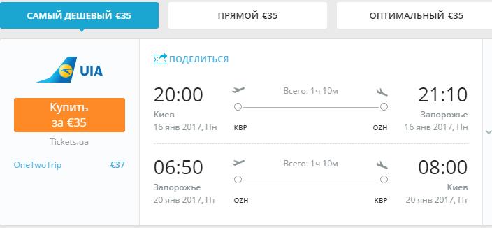 kiev_zp08.06.2016