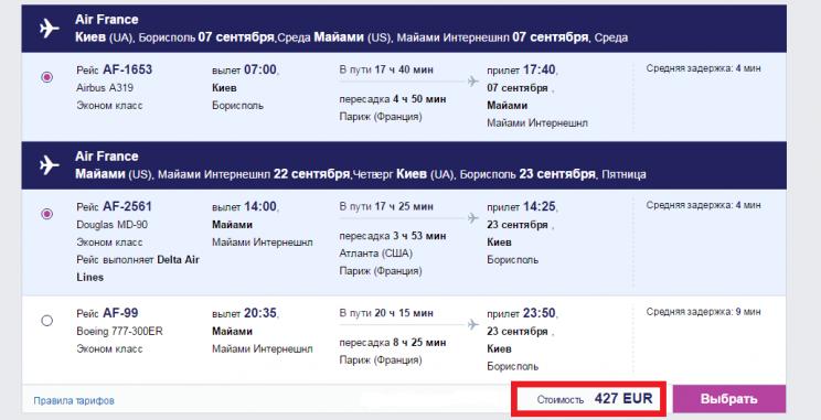 Mayami_kiev_06.06.16